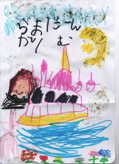 ありんちゃん 4歳.jpg
